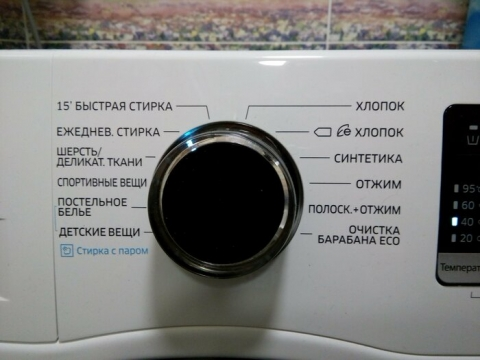 Стиральная машина SAMSUNG WW60J30GOPWDBY