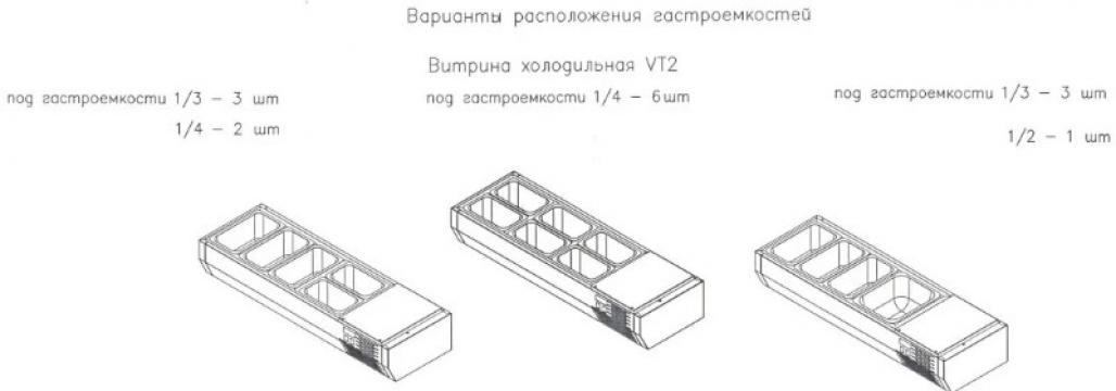 НАСТОЛЬНАЯ ВИТРИНА CarbomaVT2-G с крышкой